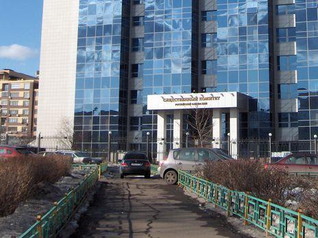 Слідчий комітет РФ порушив кримінальну справу