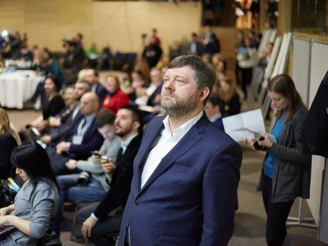 Рада выразила недоверие генпрокурору Украины