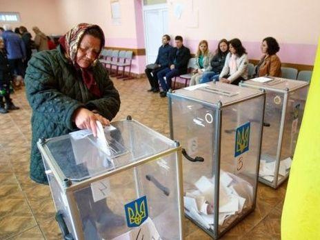 Местные выборы в Украине назначены на 25 октября 2020 года