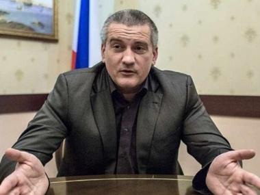 <span>Аксенов 11 лет нарушал законодательство Украины, запрещающее двойное гражданство и отстаивал интересы России в Крыму</span>