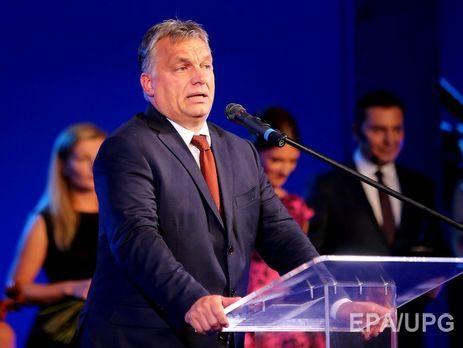 Орбан пообещал Украине борьбу забезвизовый режим