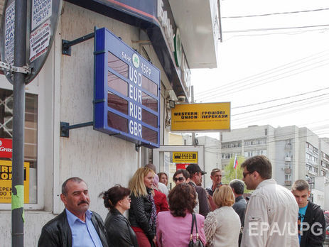 Русских банков вКрыму стало вдвое менее