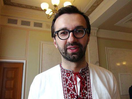 Лещенко купил квартиру за7,5 млн грн вцентре Киеве
