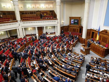 ВУкраинском государстве осужденным разрешили пользоваться Интернетом ипокупать одежду