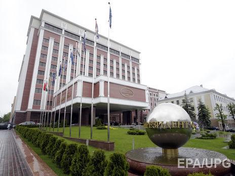 ВМинске началось совещание Контактной группы