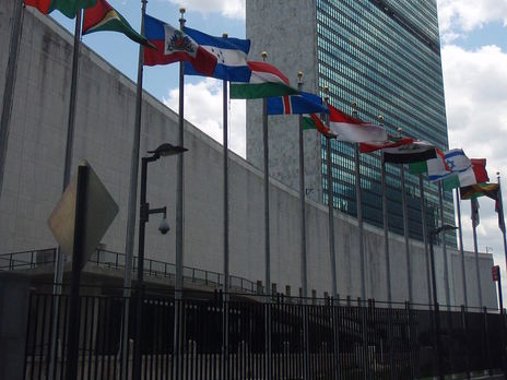 1-ый  случай заражения коронавирусом найден  вштаб-квартире ООН