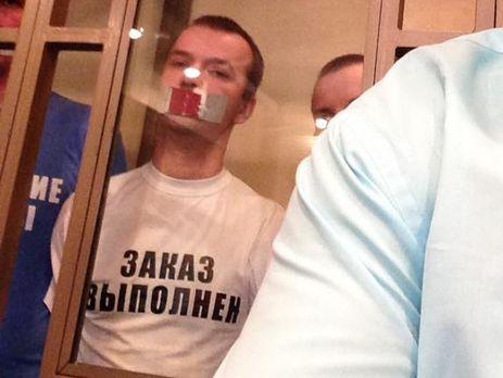 Дело Хизб ут-Тахрир: суд продлил арест крымскотатарскому правозащитнику