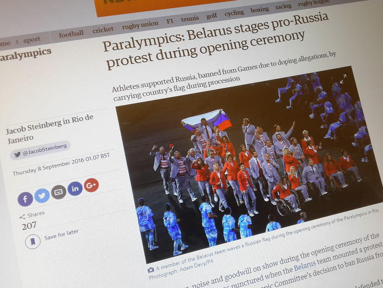 На открытии Паралимпийских игр делегат от Беларуси нес флаг России