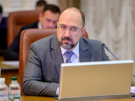 В Украине возможен экономический кризис, нужно готовиться – Шмыгаль