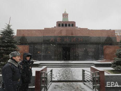 В Москве закрыли мавзолей Ленина для посетителей