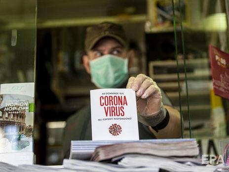 В Италии за сутки от коронавируса умерли почти 500 человек. Это максимум с начала эпидемии