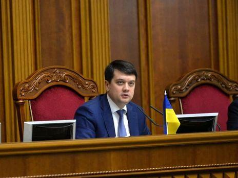 Разумкова и депутатов, общавшихся с Шаховым, проверят на коронавирус – СМИ