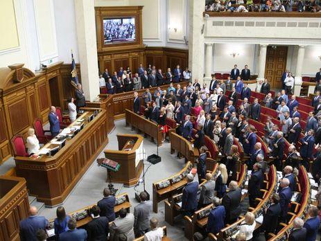 Рада обратилась кпарламенту Польши всвязи сВолынской катастрофой