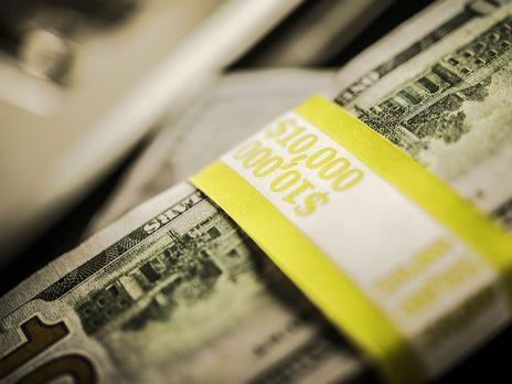 У НБУ зазначають, що попит на валюту з боку фізичних осіб знизився