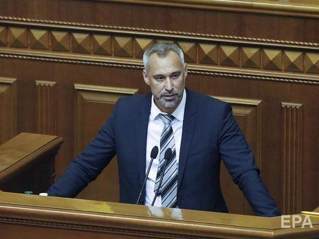 Рябошапка: Я никогда не менял гражданство и у меня нет никакого другого гражданства, кроме украинского. И не будет.
