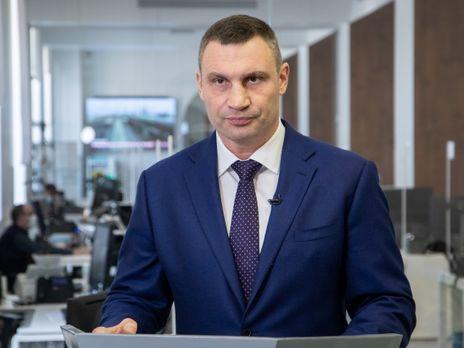 Число инфицированных коронавирусом в Киеве увеличилось до 40 – Кличко