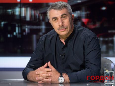 Комаровский ответил на очередные вопросы о коронавирусе