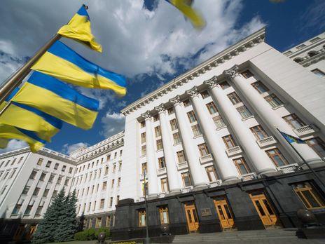 Офис президента Украины призвал крымчан соблюдать карантинные меры безопасности