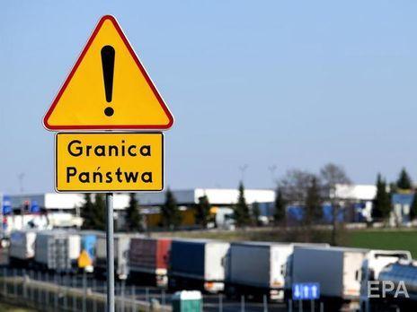 С начала вспышки коронавируса в Украину из-за границы вернулись более 94 тыс. граждан страны