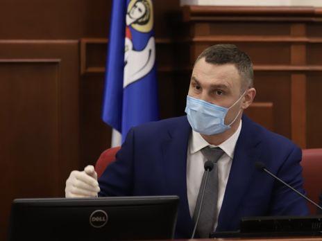 Количество подтвержденных случаев заболевания COVID-19 в Киеве увеличилось до 55