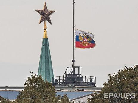 Москва требует от столицы Украины обеспечить безопасность граждан России вдень выборов