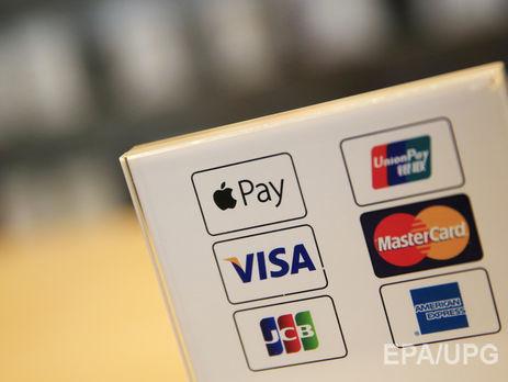Англичане подали кMasterCard коллективный иск на $18,72 млрд