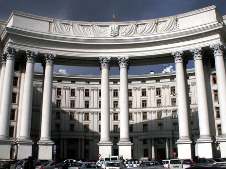 В МИД Украины заявили, что Москва игнорирует мнение международного сообщества