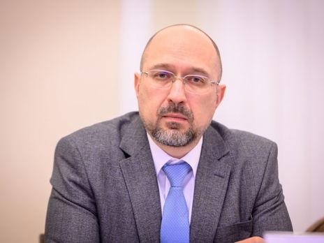 Шмигаль: Діяльність суспільного мовлення особливо важлива в кризові часи