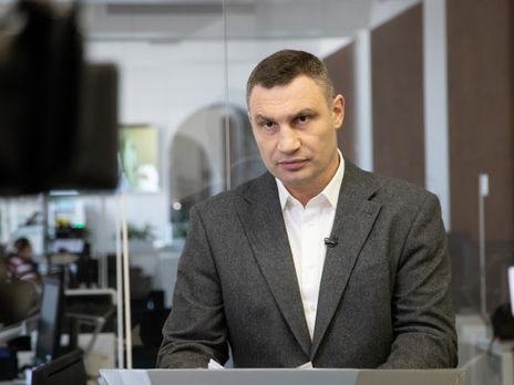 В Киеве начали тестировать на коронавирус всех пациентов с воспалением легких – Кличко