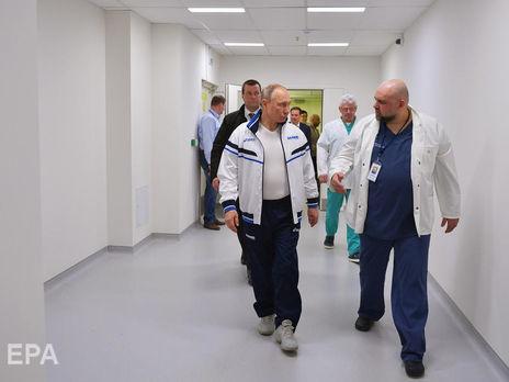 Коронавирус нашли у главврача больницы, с которым общался Путин