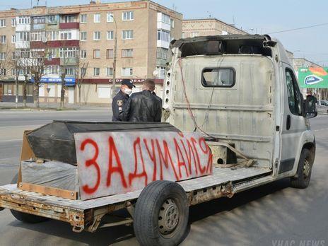 В Хмельницкой области напали на автомобиль, возивший гроб-напоминание о коронавирусе