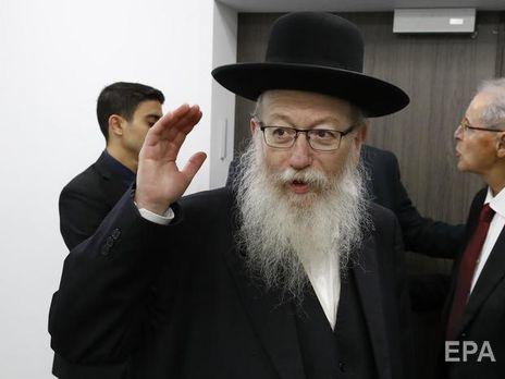 В Израиле у главы Минздрава и его жены обнаружили коронавирус - СМИ