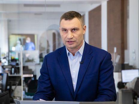 В Киеве коронавирус подтвердили у 189 человек, количество погибших возросло до трех – Кличко
