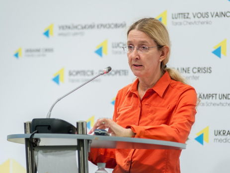 Супрун: 82% фармацевтических средств, которые были заказаны в2014г., привезены в государство Украину