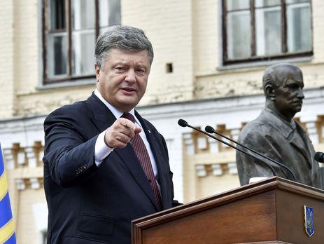 Глав 2-х областей Украины выберут наконкурсе