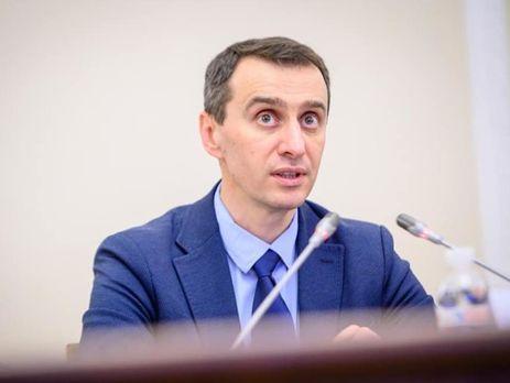 Ляшко попередив про зростання летальності в Україні