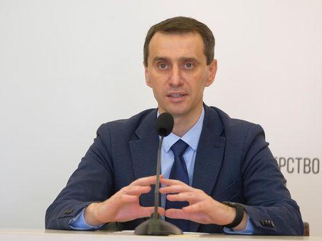 Среди вновь выявленных случаев коронавируса в Украине девять детей и 32 медика – Ляшко