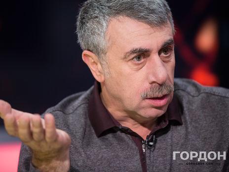 Комаровский: ВУкраине уже давно убили тех бабушек и дедушек, которых в Италии убивает коронавирус