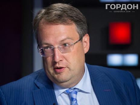 Антон Геращенко о сроках окончания карантина в Украине: Я думаю, это будет первая декада мая