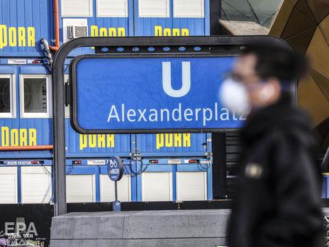 В Германии зафиксировали рекордную суточную смертность от коронавируса