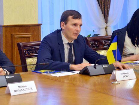ВГПУ рассказали, что инкриминируют Каськиву