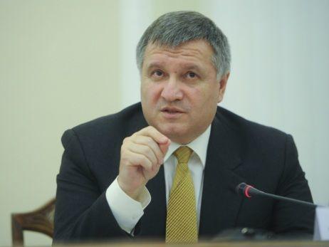 Порошенко сократил Мельничука сдолжности губернатора Киевской области