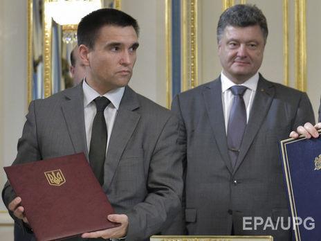 Москва потребовала от столицы Украины пояснить запрет Порошенко навыборы в Государственную думу