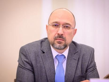 """""""Украина не сможет два-три месяца сидеть на диване"""". Шмыгаль заявил, что в мае гражданам придется идти на работу"""