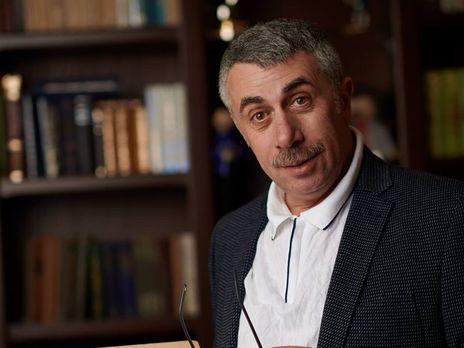 Комаровский рассказал, как занятия сексом влияют на риск заразиться коронавирусом
