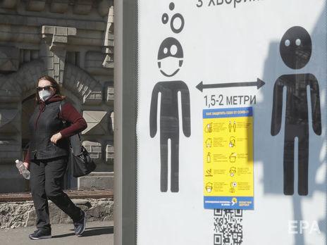 Украина получит $135 млн от Всемирного банка на борьбу с коронавирусом