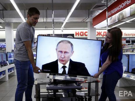 Путин объявил об отмене парада Победы 9 мая