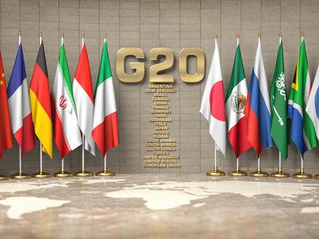Страны G20 договорились о замораживании долгов беднейших стран мира
