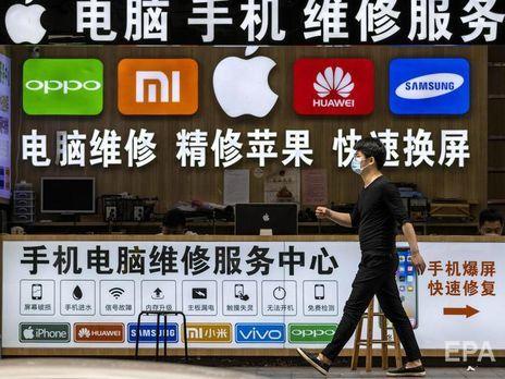 Китайская экономика из-за коронавируса сократилась на 6,8%