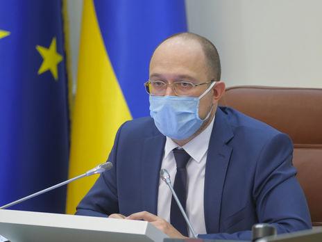 """Премьер Украины осуществит """"виртуальный визит"""" в Германию для переговоров с Меркель"""